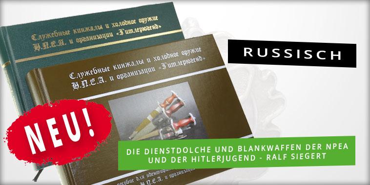 Antiquitäten Ankauf Esslingen : Dg.de historica
