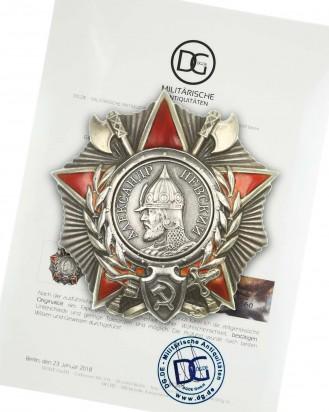 &copy DGDE GmbH - Alexander-Newski-Orden der UdSSR [17660]