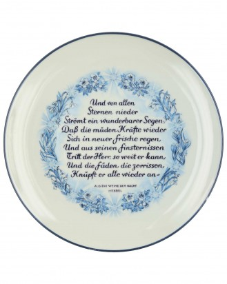 © DGDE GmbH - Наградная тарелка Julfest обр. 1944 года - Аллах