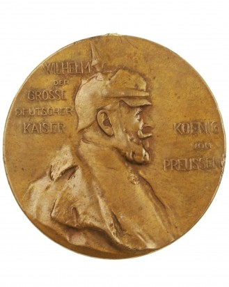 © DGDE GmbH - Medal: Germany Prussia Centenary 1897