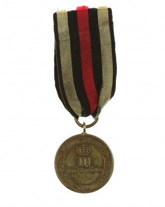 © DGDE GmbH - War Commemorative Medal of 1870/71