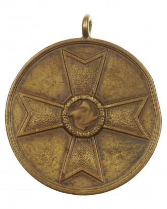 © DGDE GmbH - Kriegsverdienst-Medaille 1939