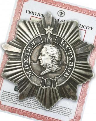 © DGDE GmbH - Kutuzov Orden 3. Klasse, Sowjetunion