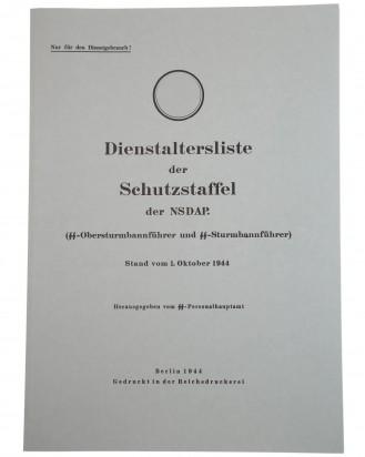 &copy DGDE GmbH - SS Dienstaltersliste der Schutzstaffel der NSDAP - 1944