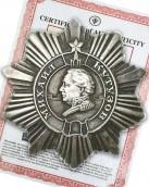 Kutuzov Orden 3. Klasse, Sowjetunion