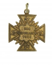 Medal for Services to the Fatherland