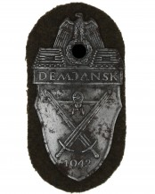 German Demyansk Shield (Armelschild Demjansk) 1942