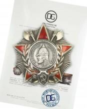 Order of Alexander Nevsky [17660]