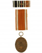 German West Wall Medal with Ribbon Bar