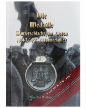 German Medal - Winter Battles in the East 1941/42 by Sascha Weber (2017)