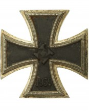 German 1939 Iron Cross First Class by 20 (Zimmermann)