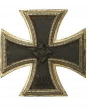 Eisernes Kreuz 1939 1. Klasse – 20 (C.F. Zimmermann, Pforzheim)
