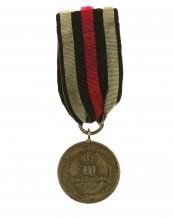 Kriegsdenkmünze für Kämpfer 1870 - 1871