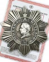 Order of Kutuzov 3rd Class, Soviet Union [2691]