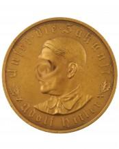 German Medal: 1933 Bronze Adolf Hitler Schicksalswende
