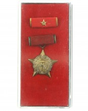 Medaille zum Ehrentitel Held der Arbeit - 2. Modell