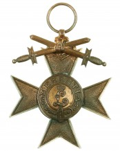 Military Merit Cross 3rd Class with Swords