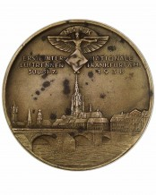 Медаль NSFK «Erste Internationale Luftrennen Frankfurt 1938»