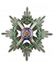 Orden des Kreuzes von Takowo 2. Modell, Serbien