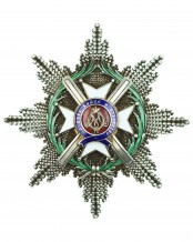 Орден Таковского креста 2-го класса
