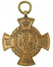 """Preussen Erinnerungskreuz """"Königgrätz 1866"""""""
