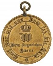 Preussen Kriegsdenkmünze 1870-1871 für Kämpfer - mit Randinschrift