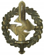 Спортивный Знак СА в бронзе (2 тип)
