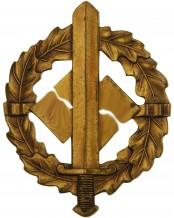 Спортивный Знак СА в бронзе (2 тип) - Petz & Lorenz Reichenbach