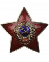 Soviet Star on a police cap M1940