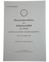 SS Service List (Dienstaltersliste) - 1944