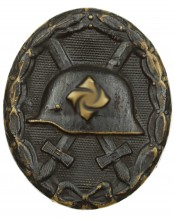 German Silver Wound Badge (Black)